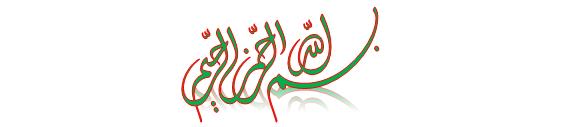 20150501 besmellah