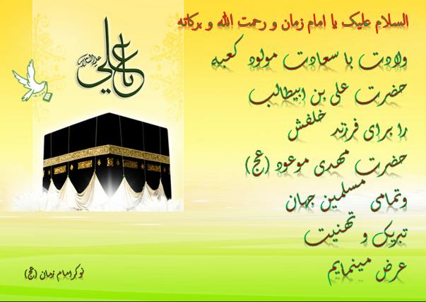 20150502 Ali 2