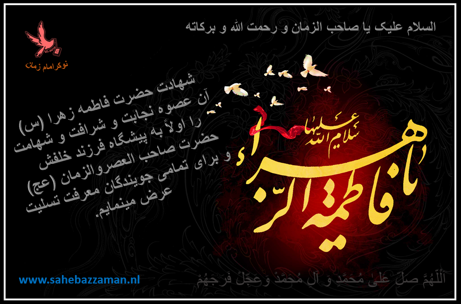 20160222-Fatema